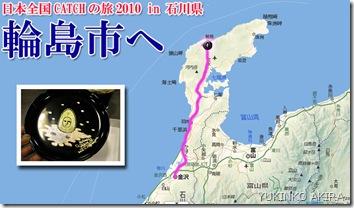 map_wajima