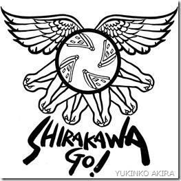 shirakawago4