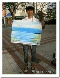 akira-sea