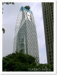cocoon-tower1