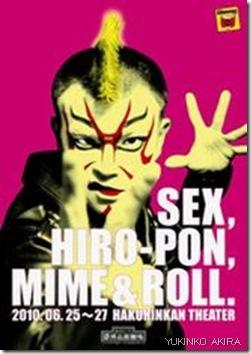 hiro_soro