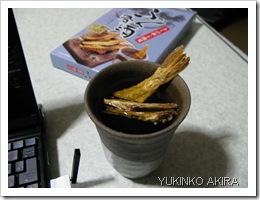 huku-sake