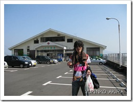 kagoshima-onsen