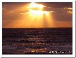 kagoshima-sunset