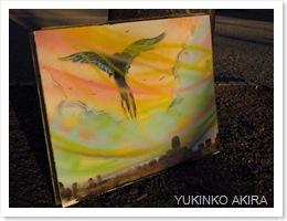 kiro-painting