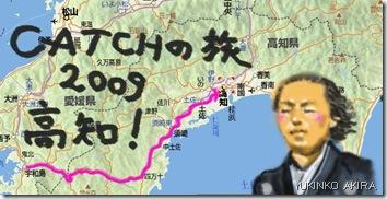 kouchi-map