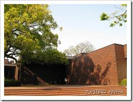 kumamoto-museum