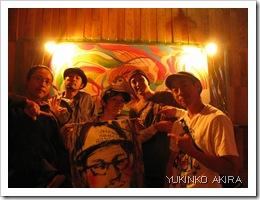 kumamoto-party