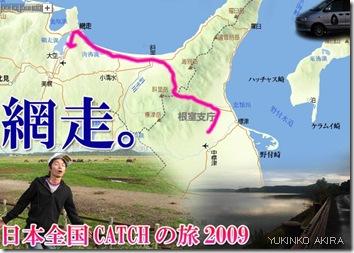 map-abashiri
