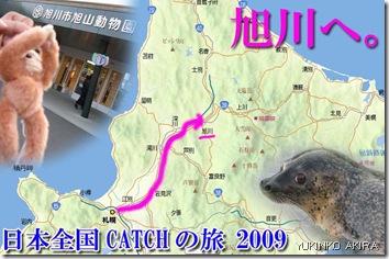 map-asahikawa