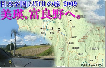 map-biei-furano