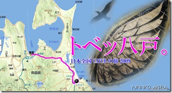 map-hachinohe