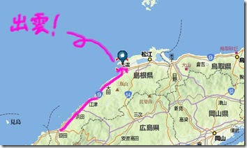 map-izumo