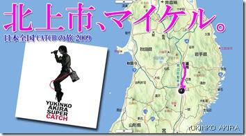 map-kitagami