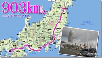 map-kobe