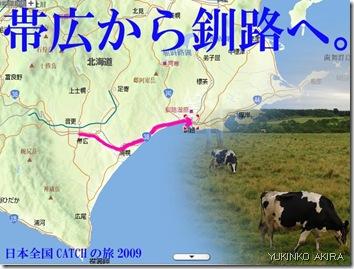 map-kushiro