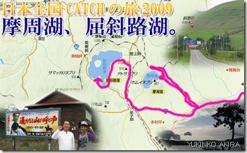 map-masyu-kussyaro