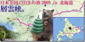 map-souunkyo