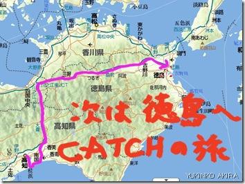 map-tokushima