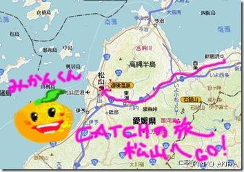 matuyama-map