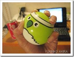 mejiron-ball