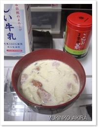 milk-miso-soup
