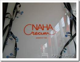 naha-cream1