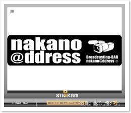 nakano@ddress