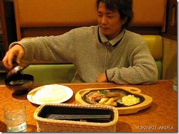nishida-san