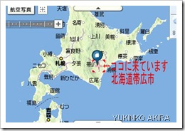 obihiro-map