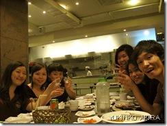 s-friends