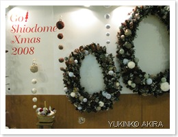 shiodome-14-1