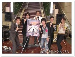 staff-yukinko