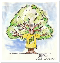 tree-t