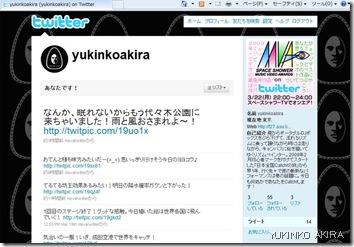 twitter-yukinko