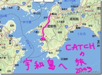 uwazima-map