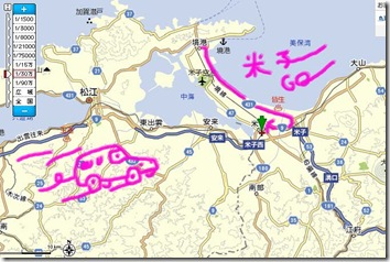 yonago-map