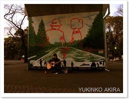 yoyoko-1