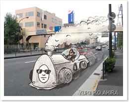 yukinko-car