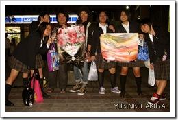 yukinko-friends