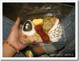 yukinko-lunch
